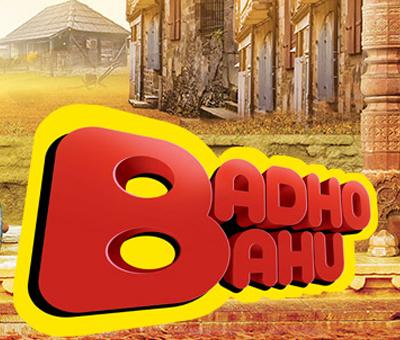 Badho Bahu