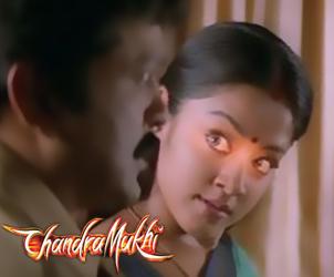 Chandramukhi