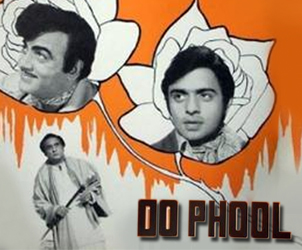 Do Phool