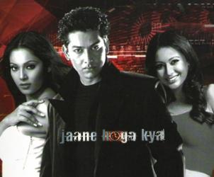 Jane Hoga Kya