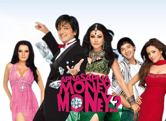 Apna Sapna Money Money Money