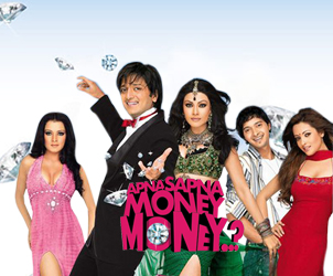 Apna Sapna Money Money Money