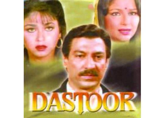 Dastoor