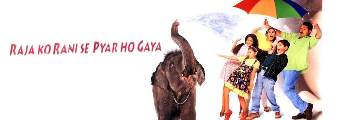 Raja Ko Rani Se Pyar Ho Gaya