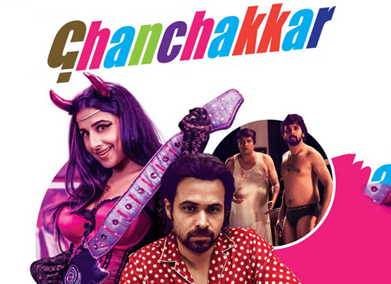 Ghanchakkar