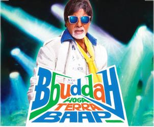 Bbuddah...Hoga Terra Baap