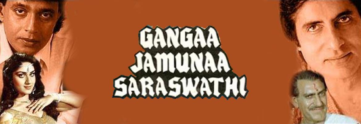Gangaa Jamunaa Saraswathi