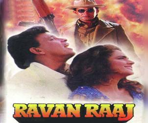 Ravan Raaj