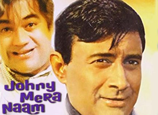 Johny Mera Naam
