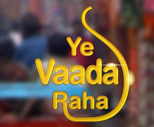 Ye Vaada Raha