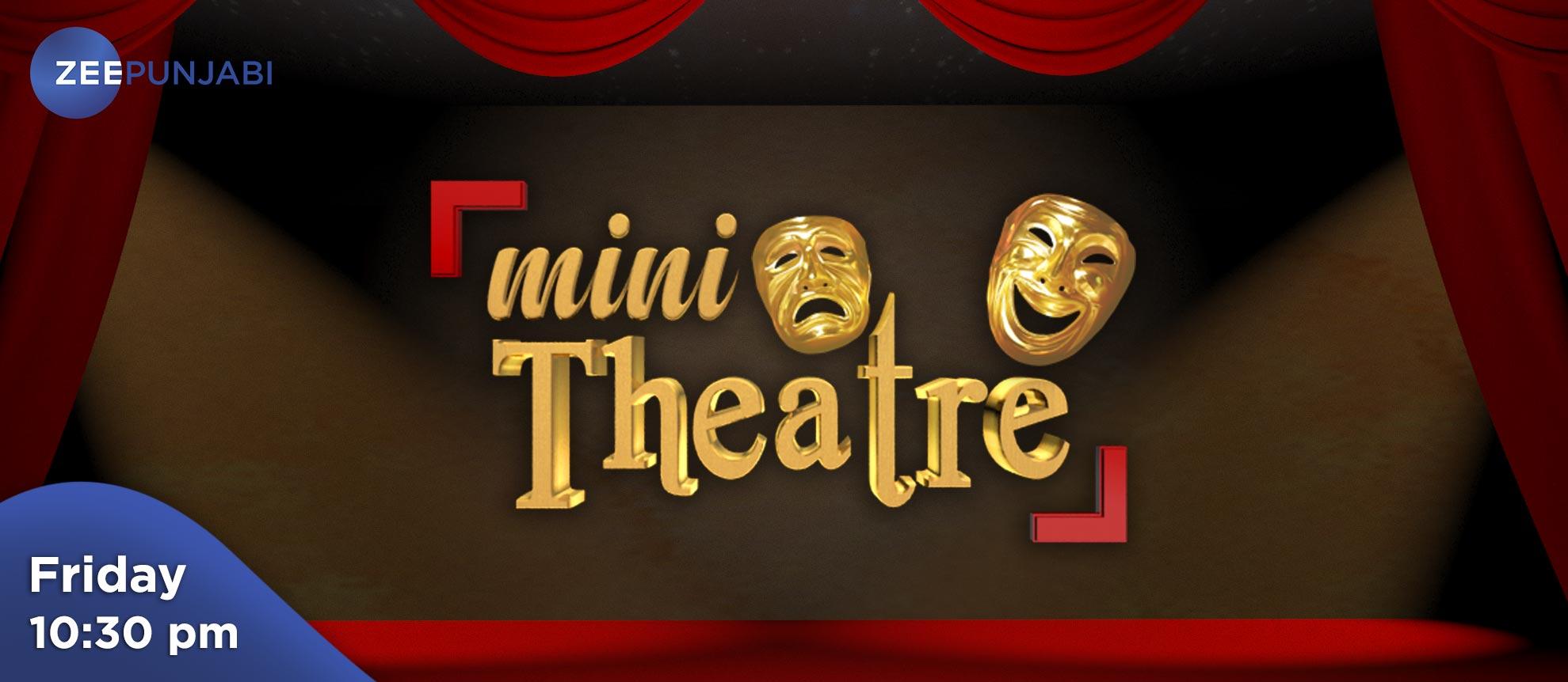 Mini Theatre
