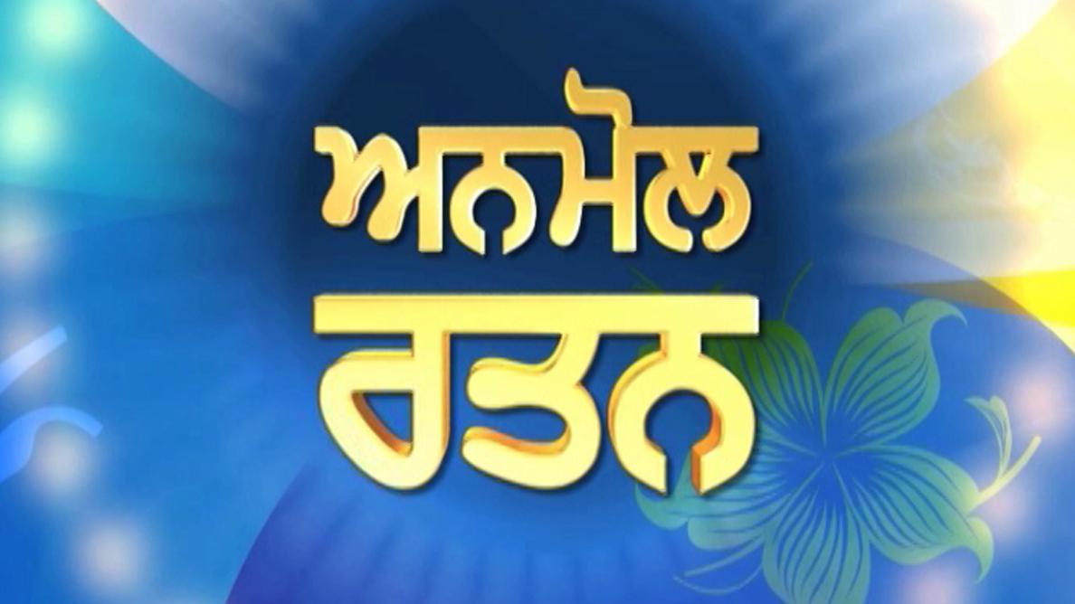 Anmol Ratan