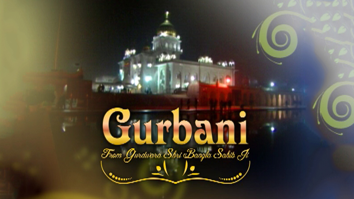 Gurbani From Bangla Sahe
