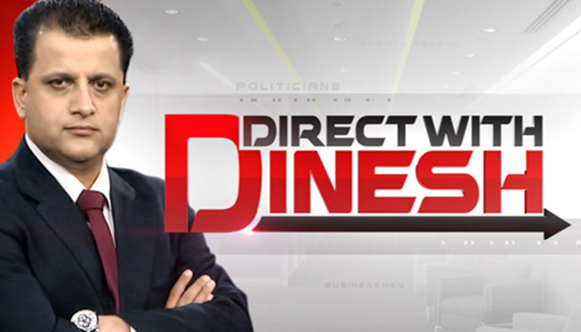 Direct With Dinesh