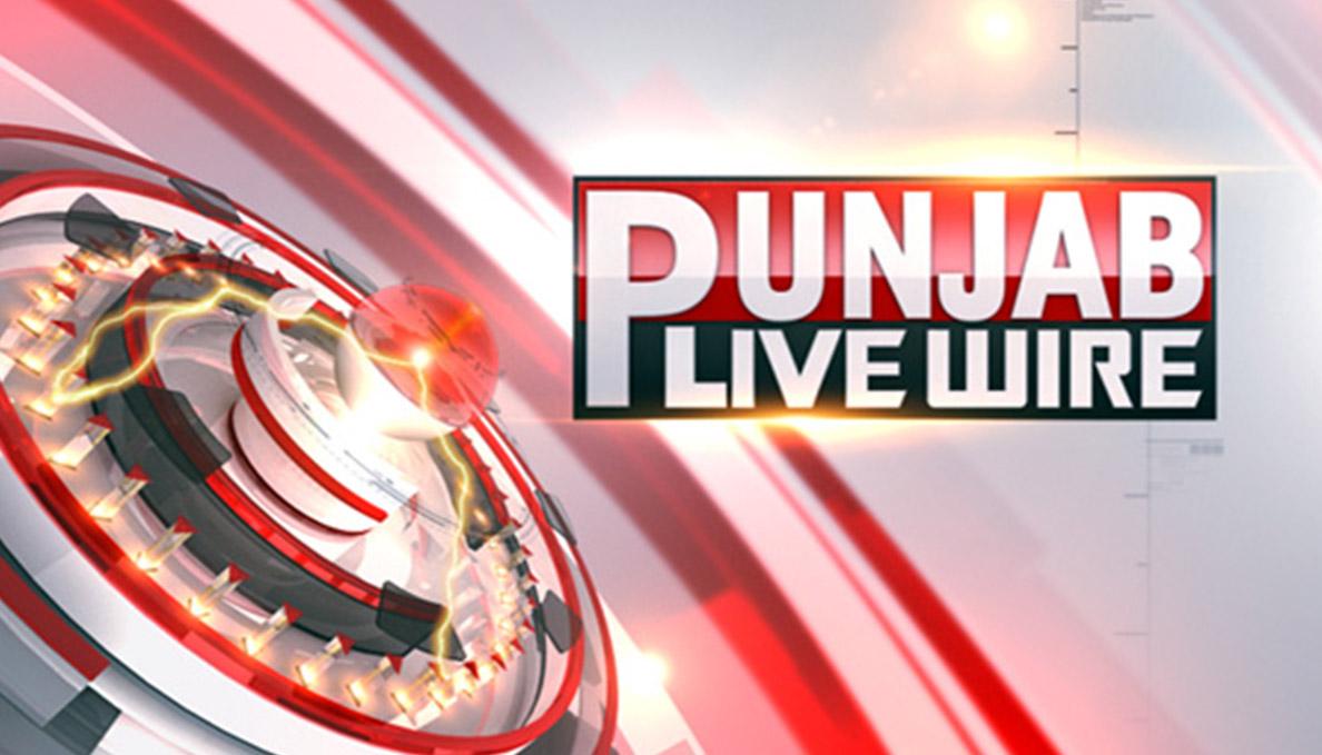 Punjab Live Wire