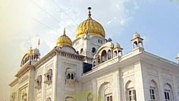 GURBANI FROM BANGLA SHIB